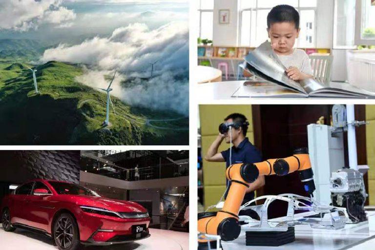 ده صنعت آیندهدار برتر چین